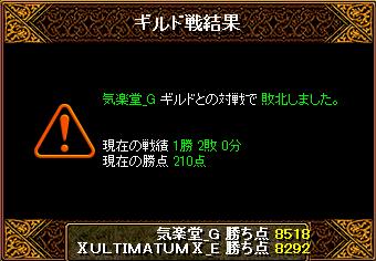 0512_気楽堂_G5