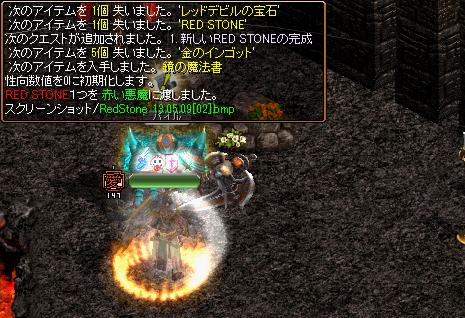 0509_BIS鏡GET1