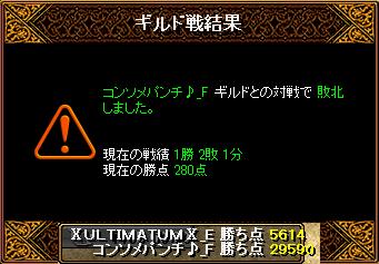 0531_コンソメパンチ_F5