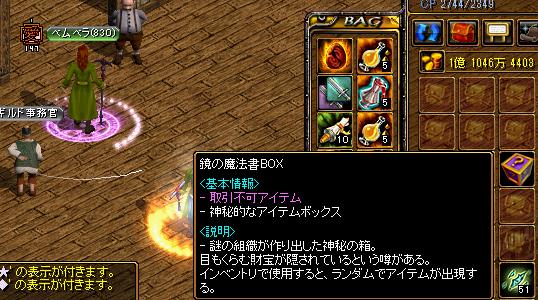 0603_鏡BOX