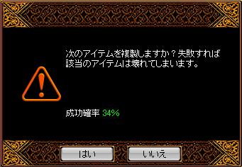 0603_鏡の魔法書1