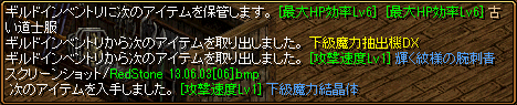 0603_速度抽出