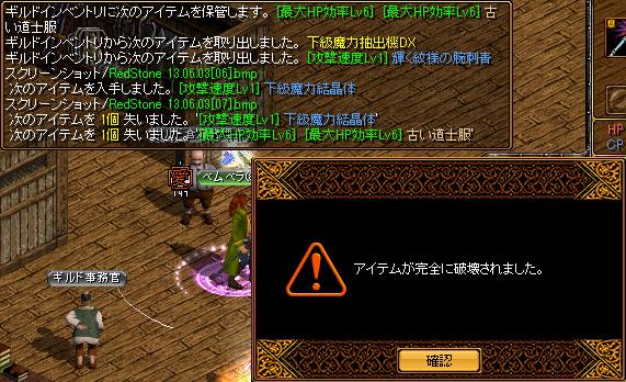 0603_抽出失敗