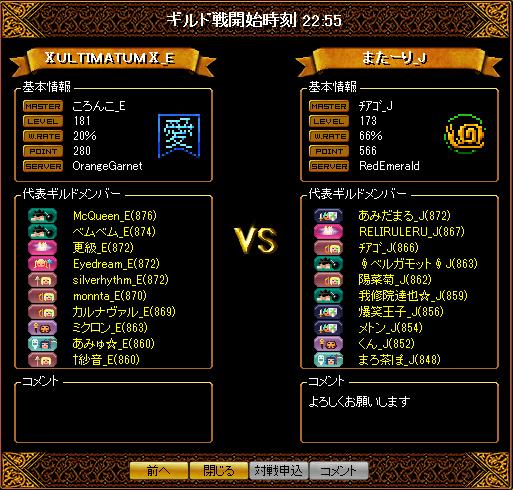 0607_またーり_J2
