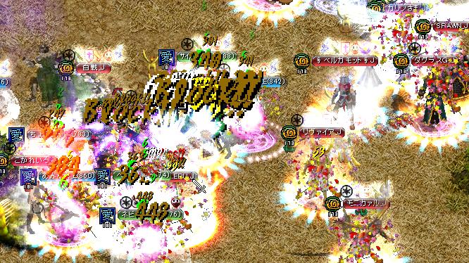 0607_またーり_J4