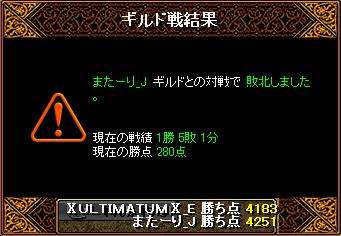 0607_またーり_J5