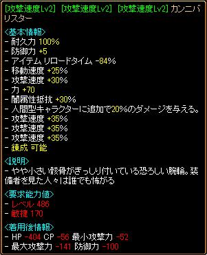 0611_T速度カンニ素材1