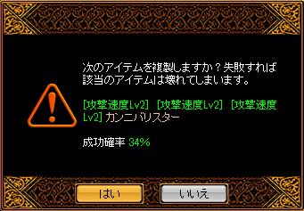 0611_T速度カンニ素材2