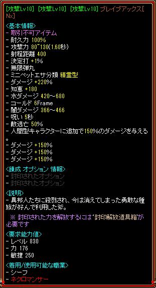 061102_武器