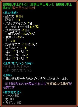 061103_腰