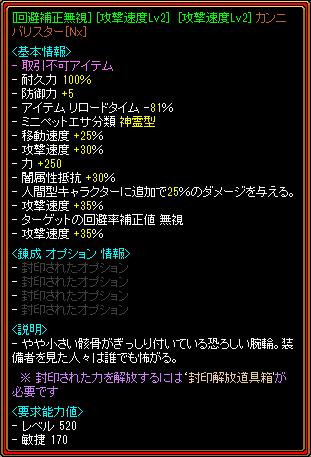 061104_手