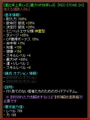 061105_首
