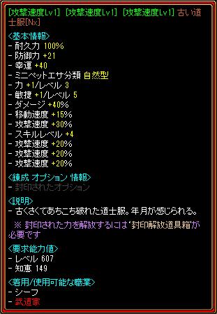 061107_鎧