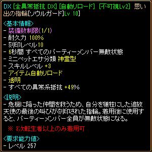 061110_指1