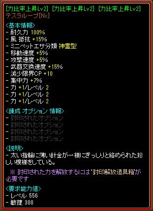 061111_指2