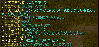 0614_読者様