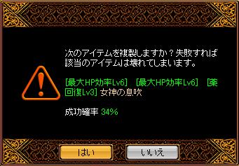 070102_WHP薬女神