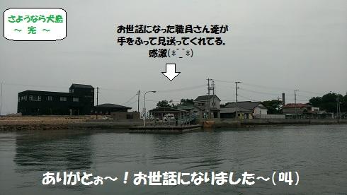 2013060908.jpg