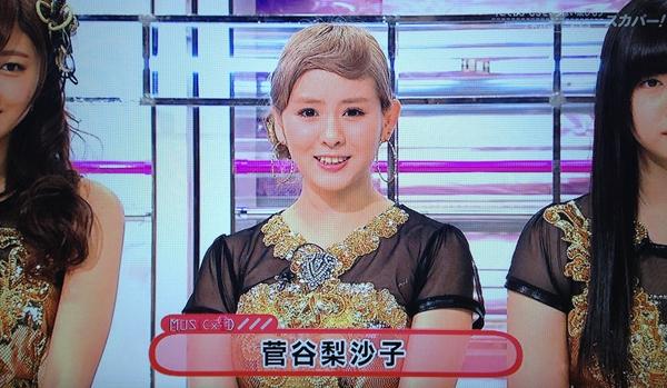 IMG_5451_R.jpg