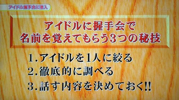 IMG_6216_R.jpg