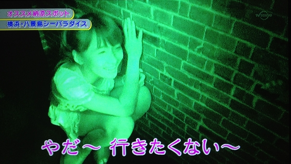 IMG_6260_R.jpg