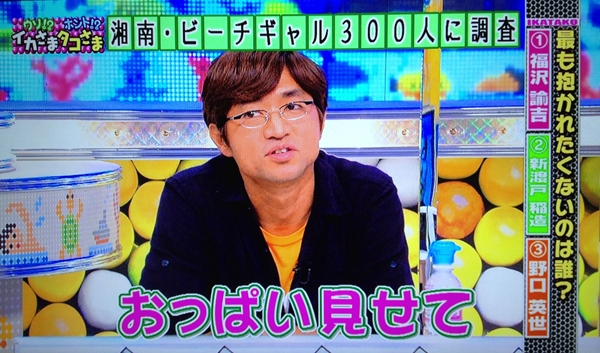 IMG_7031_R.jpg