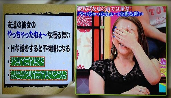 IMG_8640_R.jpg