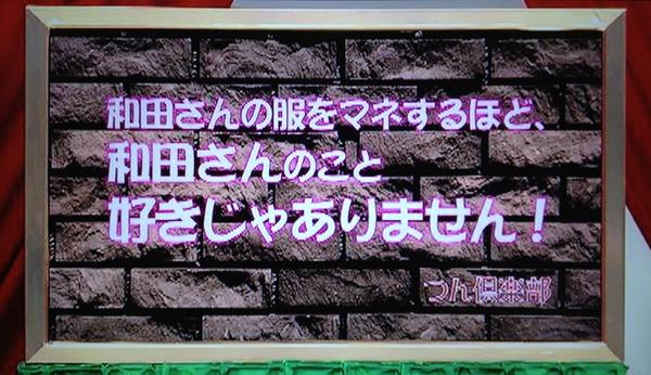 IMG_8887_R.jpg