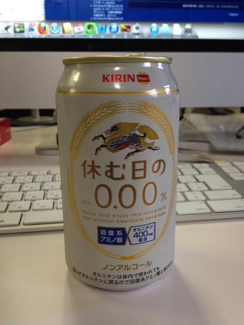 newzero.jpg