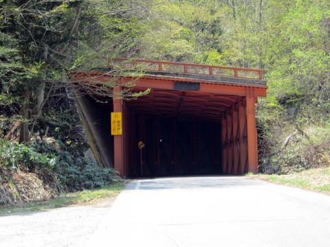 20嶺方峠の白沢トンネル1