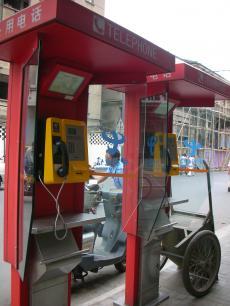 中国版電話BOX