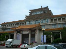 中国美術館 最大級の規模だそう