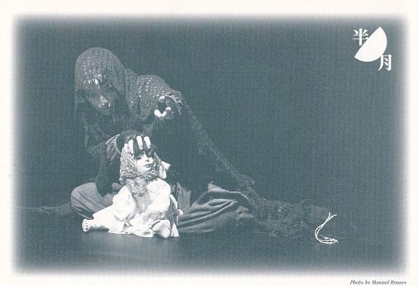 黒谷都 半月 人形演劇祭