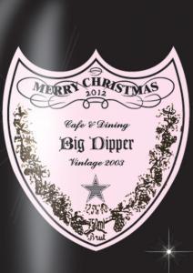 Big-Dipper-2012-Xmas1.jpg