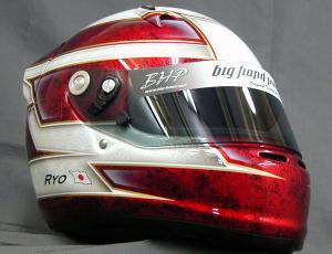 helmet42d