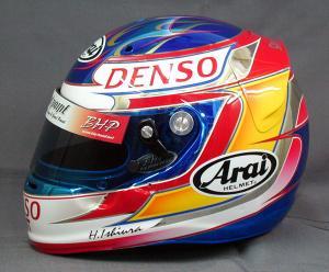 helmet43a