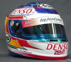 helmet43b