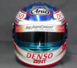 helmet43d