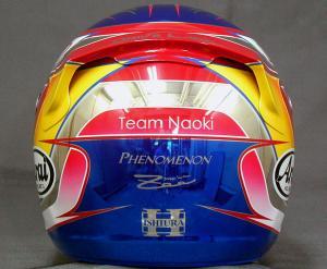 helmet43e