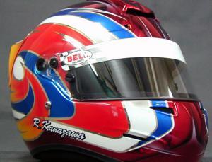 helmet48d