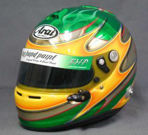 helmet50a