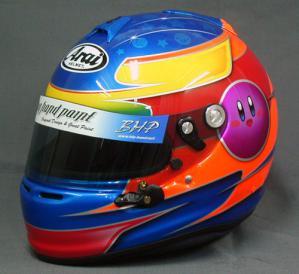 helmet53d