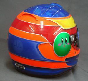 helmet53e