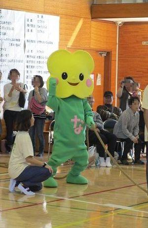 なのはな (1)-1