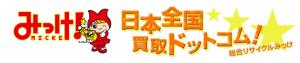 SnapCrab_NoName_2014-11-1_13-9-0_No-00.png