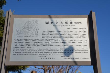 20130111小弓城址01