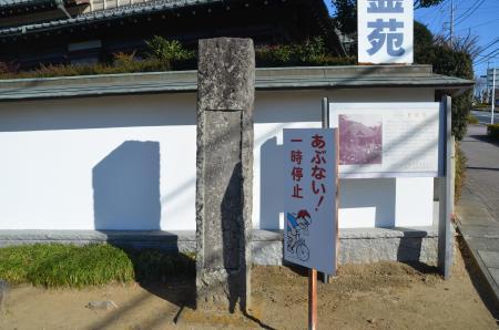 20130111小弓城址18