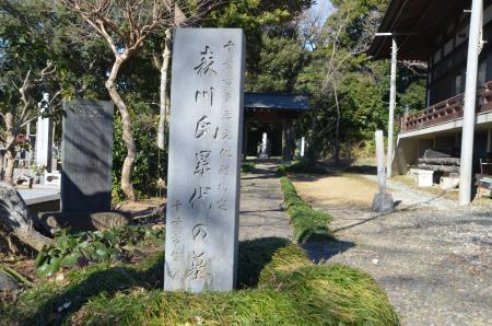20130111小弓城址16