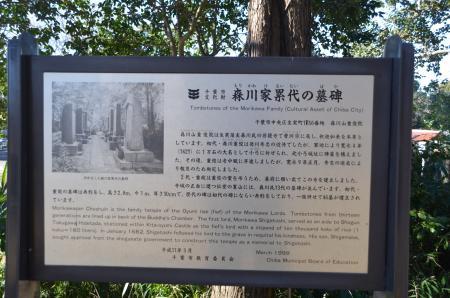 20130111小弓城址14
