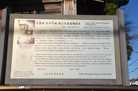 20130111小弓城址20